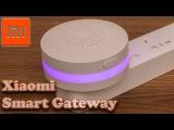 Xiaomi Mi Multi-functional Gateway - шлюз для умного дома