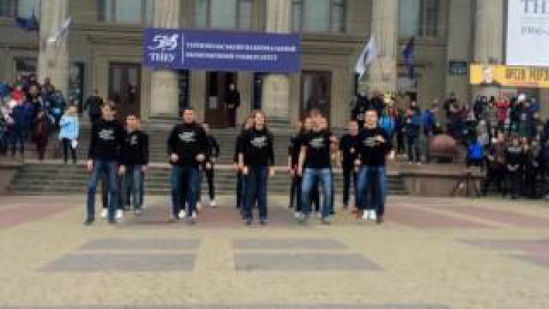 ТНЕУ Майданс ФКІТ 2016