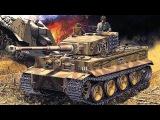 #Военные Фильмы 2016 - #УДАР ТИГРА ! Военные Фильмы 1941-45 ! Фильмы о Войне !