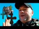 И СНОВА КЛАССНЫЙ КРЕСТ ПРОПЕЛЛЕР БЕСОГОН КУЧА ПЛАСТИКИ И ЧЕШУИ ПО 17 ВЕКУ