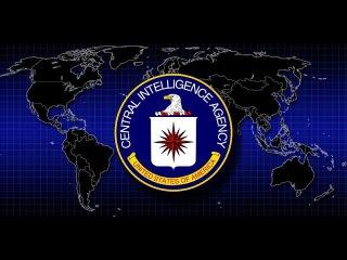 ЦРУ сообщило об использовании химических трасс-химтрейлы