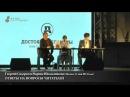 Георгий Сидоров: Битва за планету Земля Москва 31 мая 2014 года