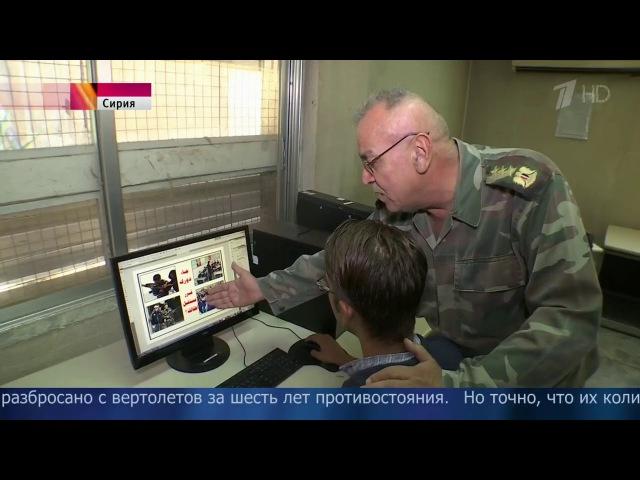 Всирийской Восточной Гуте развернута информационная кампания спризывом кбоевикам сдаться
