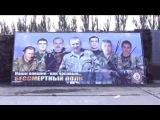 Олег Ветер- Саур Могила символ славы