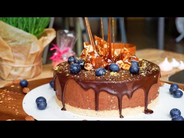 Шоколадно-ореховый чизкейк без выпечки. Пралине. Пошаговый рецепт.