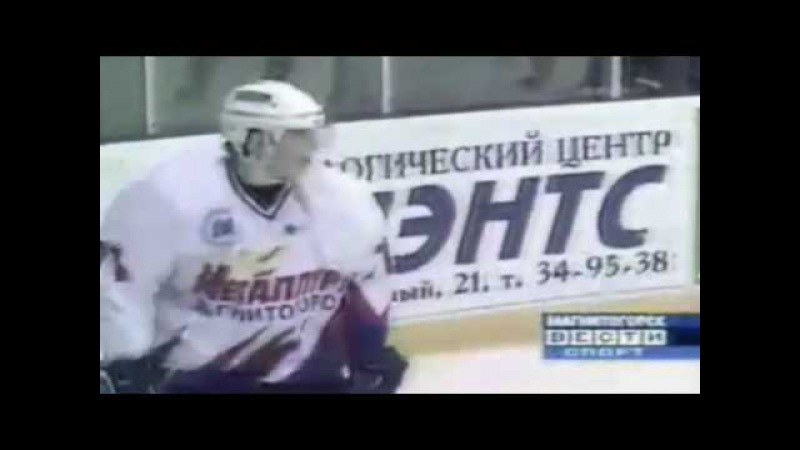Evgeni Malkin Metallurg Magnitogorsk RSL