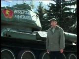 Сибирские дивизии засекреченный подвиг  3 серия 2005