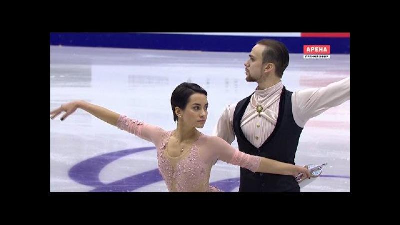 Ksenia Stolbova / Fedor Klimov SP 2017 Russian Nationals