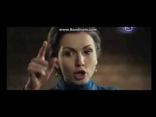 Феликс и Ульяна (Медиум злится) Момент из 1 сезона 18 серии