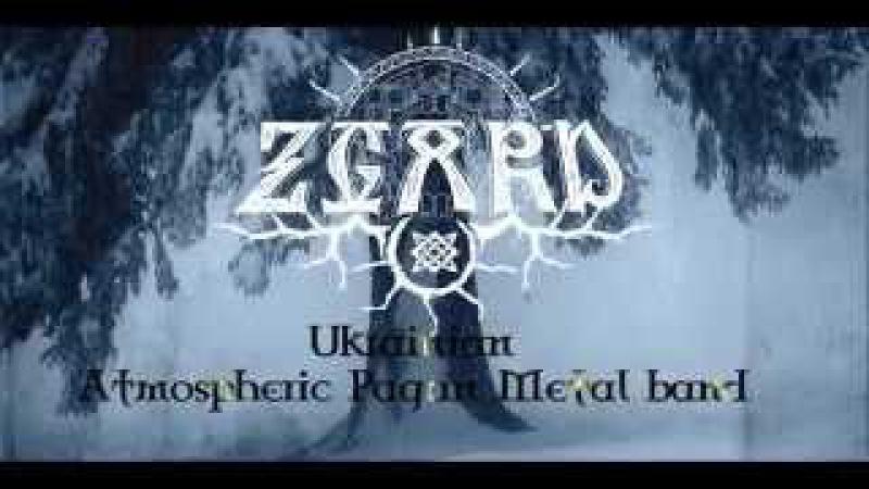 Zgard-Contemplation (23 june 2014)Svarga music