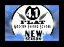 Moscow Feeder School 4 1 Flat фидер Московская фидерная школа
