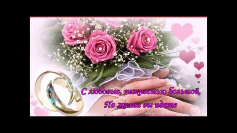 Поздравление мамы с бракосочетанием сына 62