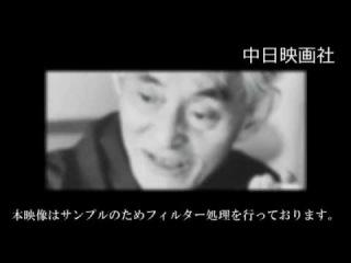 [昭和47年4月] 中日ニュース No.953 1「川端康成氏が自殺」