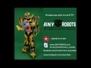 Transformer Bumblebee Cosplay Costume AnyRobots Костюм трансформера Бамблби