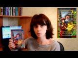 Обзор книги Анны Орловой, Киры Измайловой Оборотень по особым поручениям
