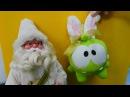Видео с игрушками - Ам Ням встречает Деда Мороза!