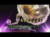 XIX.Владимир Нечаев-Мы с тобою не дружили