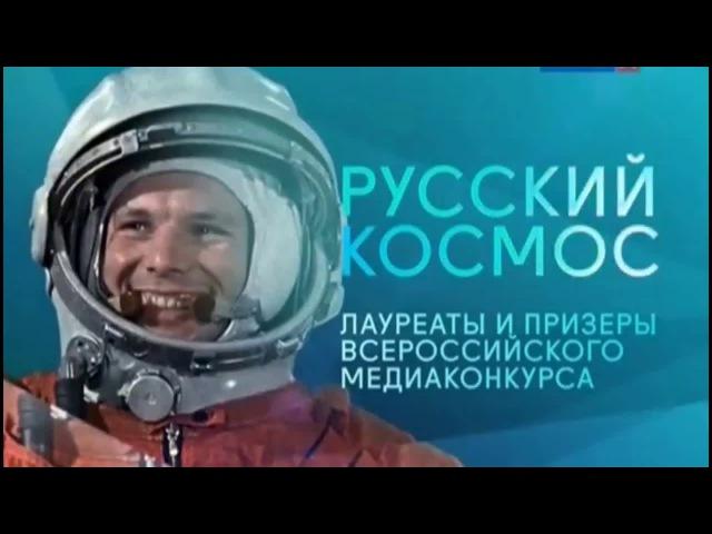 Поднятая целина - документальный фильм ГТРК Самара 2016 г.