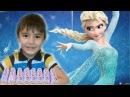 Киндер Сюрприз Холодное сердце Игрушки Детям Kinder Surprise Frozen