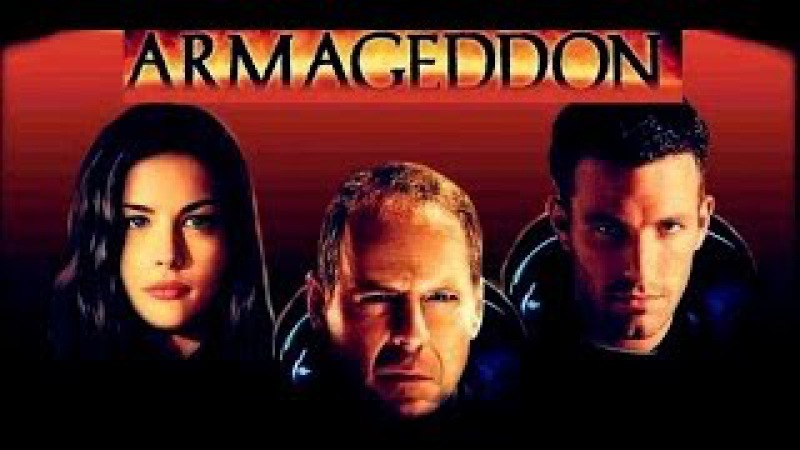 Trailer: Armageddon (1998)