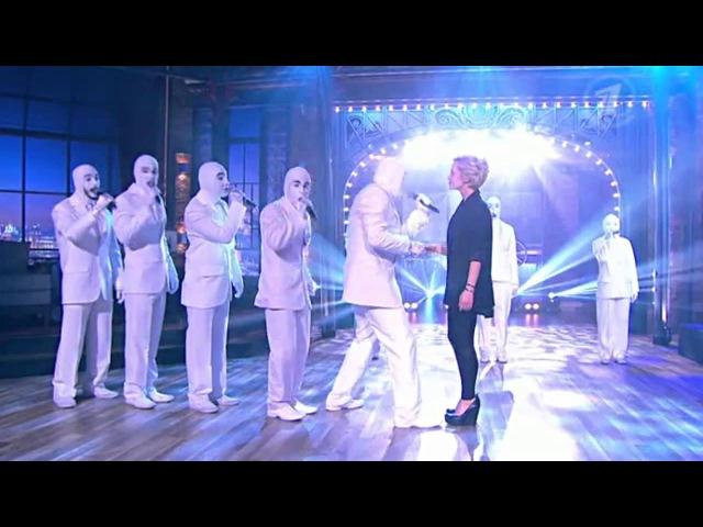 Voca People - Boys in Love on Vecherni Urgant HD (720p)