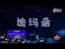 Dimash- Nanjing Screaming Night -- The Autumn 迪玛希南京尖叫之夜秋意浓