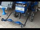 2 Усовершенствования роторной косилки к мототрактору Garden Scout T12DIF-VT