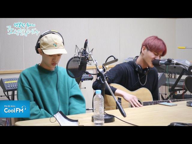 DAY6 데이식스 (Jae, YoungK) '오늘 모해(WYD)' 라이브 LIVE / 160919[행복한 두시 조