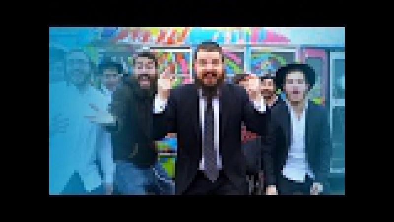 Benny - Ivri Anochi - I'm a Jew and I'm Proud - The Music Video - בני פרידמן - עברי אנכי