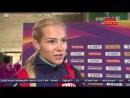 Интервью Дарьи Клишиной после квалификации на ЧМ