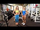 Диана Волкова (Россия) и Арина Скоромная (Россия) - красивые фитнес-бикини модели. Тренировка в фитнес зале с комментариями.