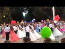 Выпускной 2017! Танец на площади для выпускников 11-х классов
