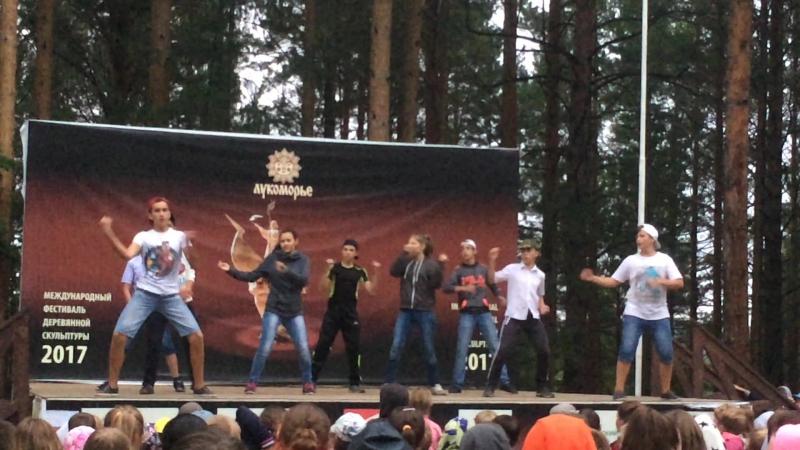 Лукоморье 2017 ИСКАТЕЛИ 2 отряд Танец Lepo lepo