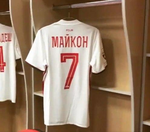 Локомотив сыграет с Рубином в белой форме