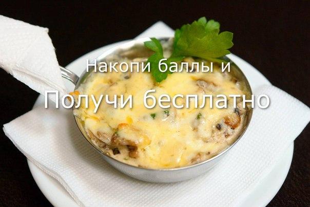 Салат жульен рецепт с фото