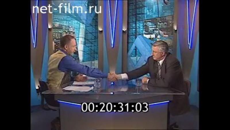 Час Пик Николай Аксененко (29.01.1998)