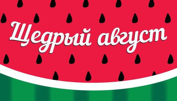 beKKbyeI Vk Турция 5* из СПб 29.08.17 от 22900р. 8дн