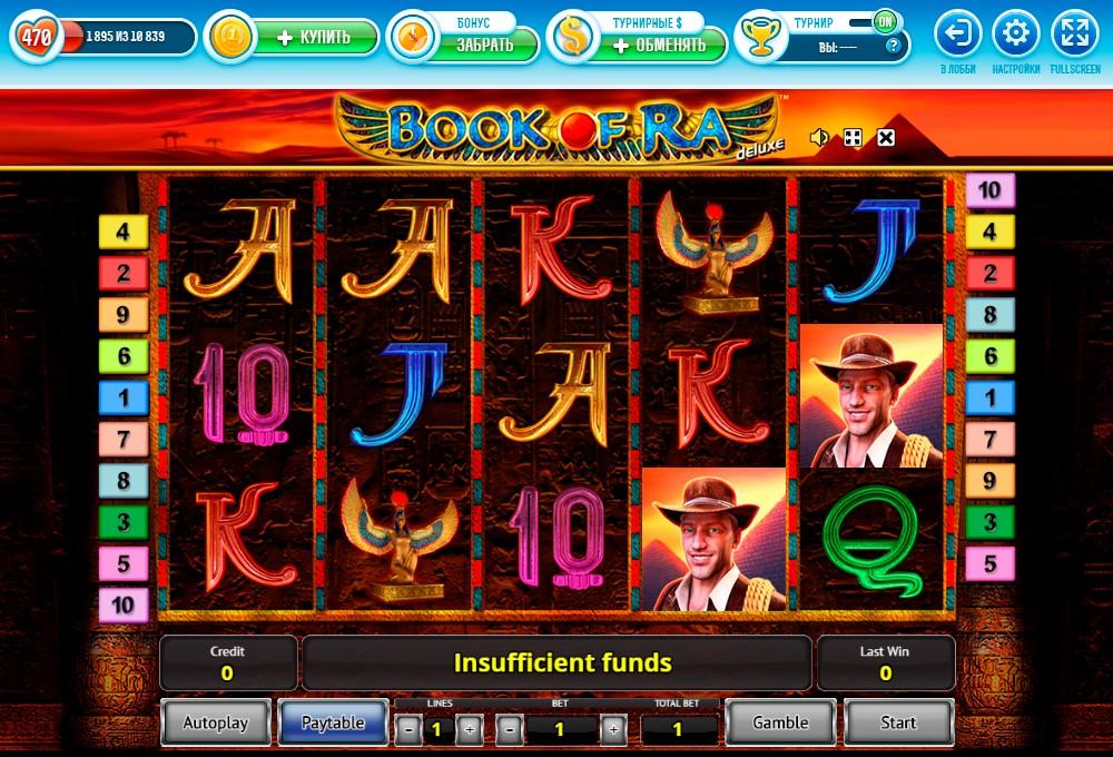 Видео с казино