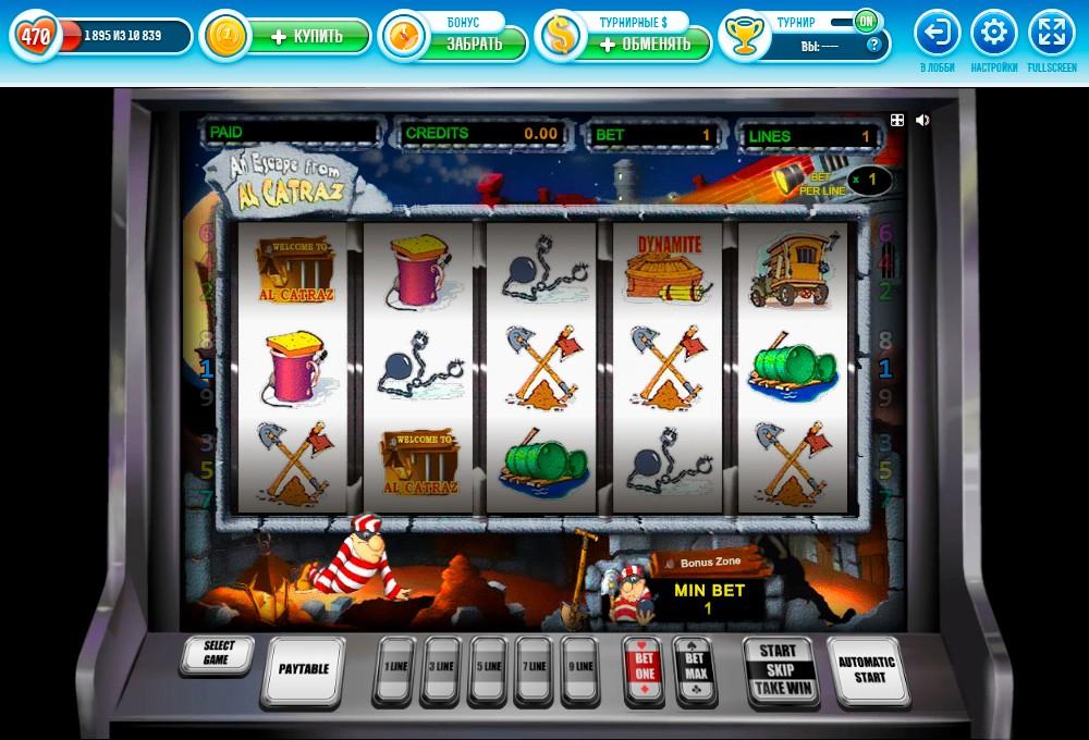 симулятор игровых автоматов алладин