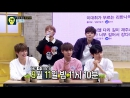 Oppa Thinking 오빠생각 - preview, Wanna One warm-up3 20170911