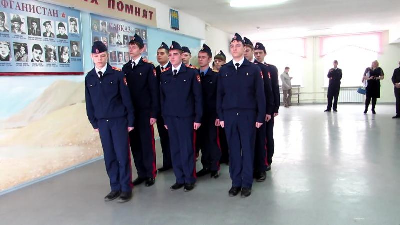 Выступление кадет ГККК