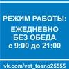 """Никольское зоомагазин """"Жизель"""""""