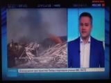 Новостной сюжет России24 про Канск