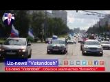 Узбекистон Мустакиллиги Москвада 2017 г День независимости Узбекистана Москве