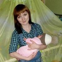 Алена Лагашкина