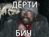 Шаг вперед 3 (русская версия)