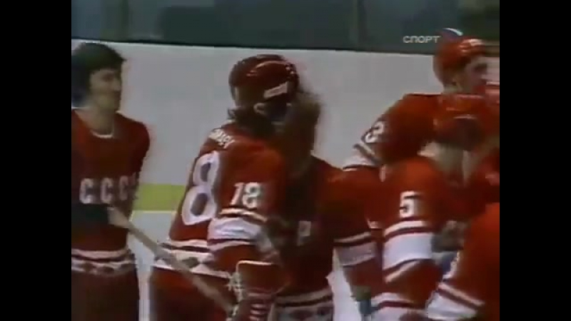 Кубок Вызова-1979. Звёзды НХЛ- сборная СССР. Матч №3 Challenge Cup Series NHL All Stars US vs. USSR National Team. Game 3