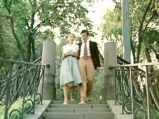 Булат Окуджава - Часовые любви (т/ф