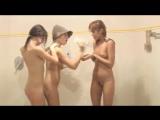 девчонки в баньке голые моются. Малолетки школьницы 18+ показали себя на камеру! Секс порно попки сиськи грудь девушки