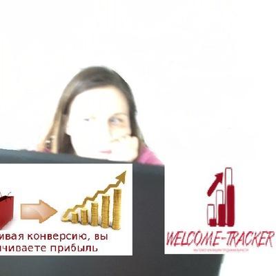 Марина Карпенко